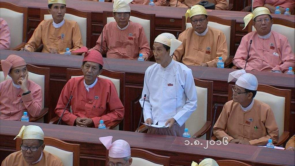 U Ba Shein, member of the Bill Committee. Photo: MNA