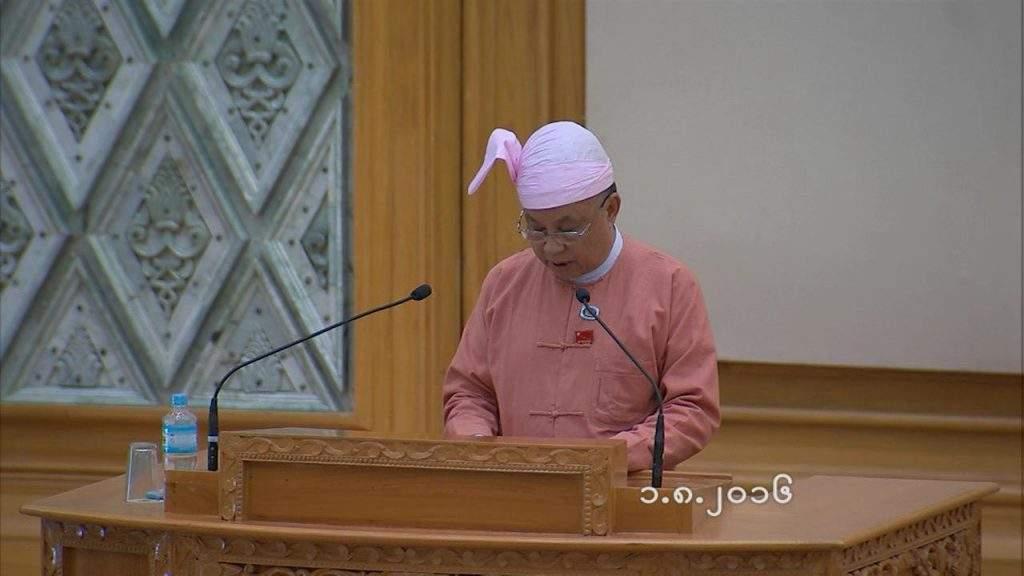 U Tun Tun Hein, chairman of the Bill Committee. Photo: MNA