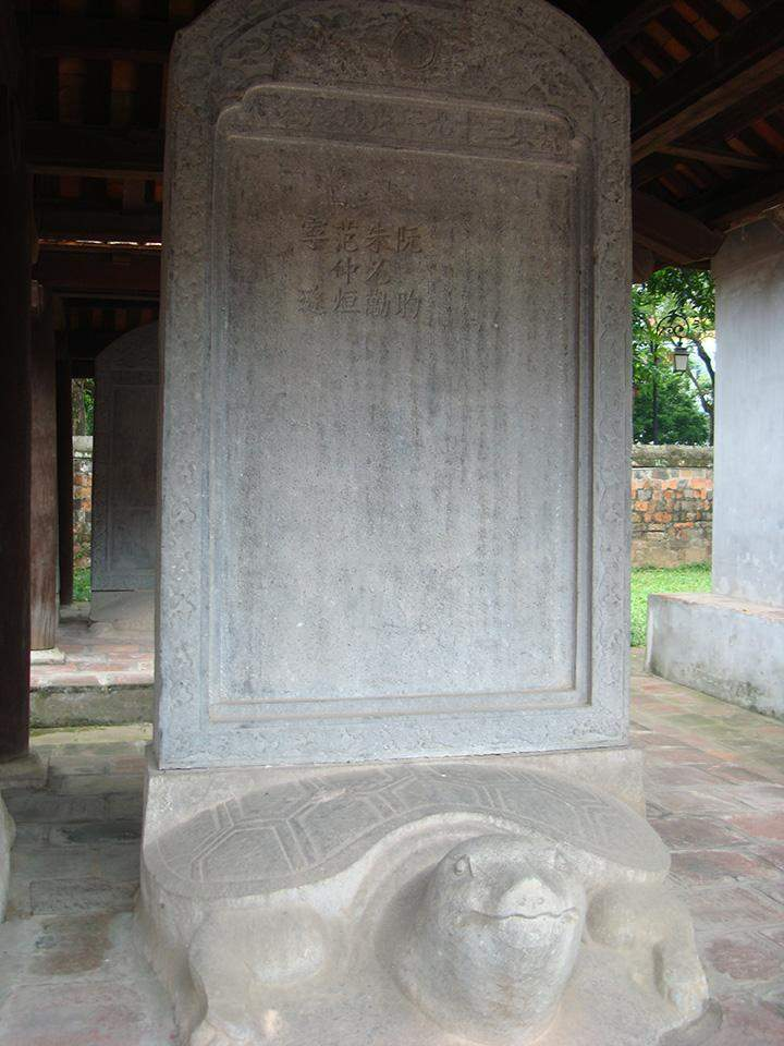 Stone tablet mounted on the back of a tortoise at Temple of Literature.