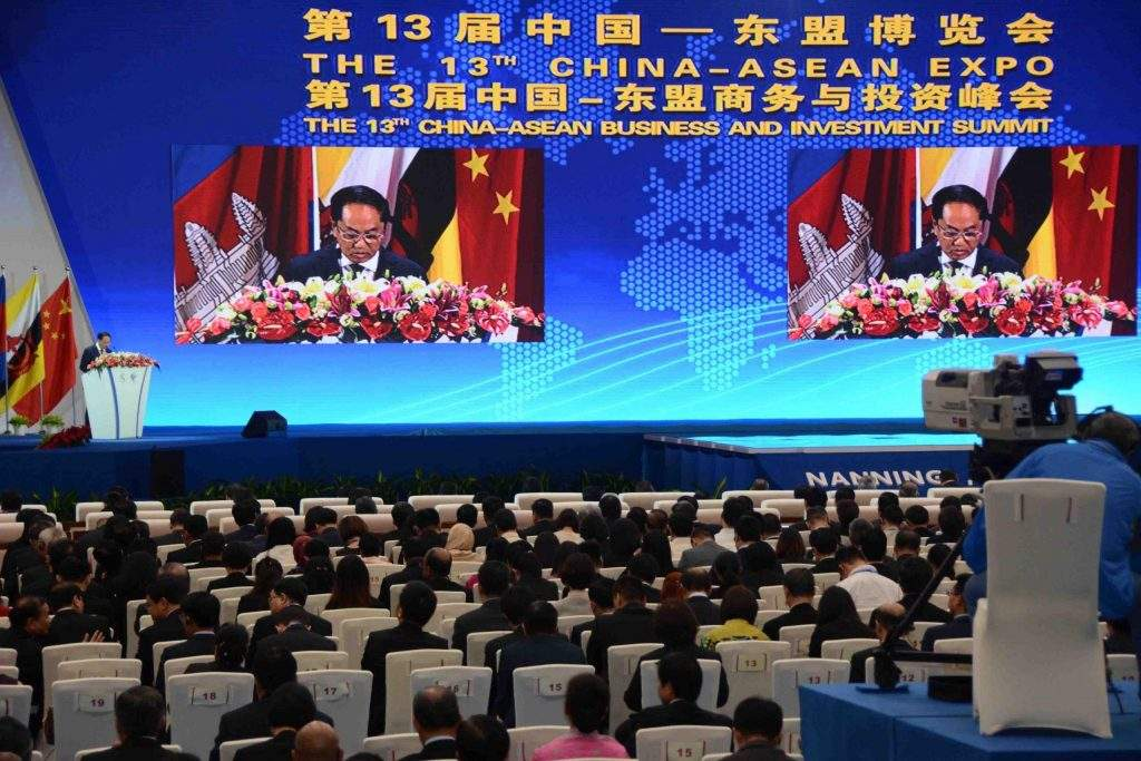 Vice President U Myint Swe delivering a speech at the 13th China-ASEAN Businesses and Investment Summit. Photo: MNA
