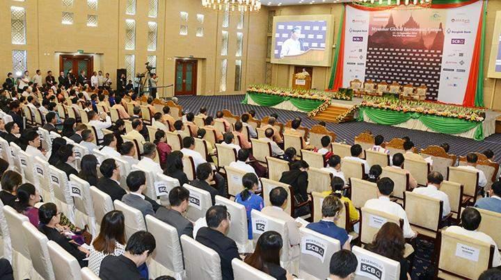 Myanmar Global Investment  Forum being held in Nay Pyi Taw.