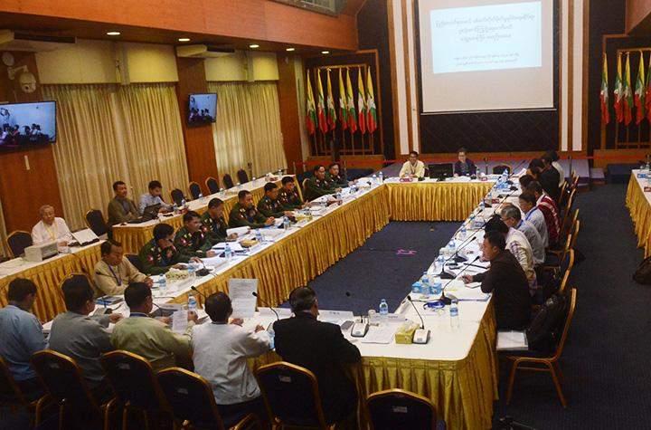 JMC-U meeting being held at NRCP in Yangon.