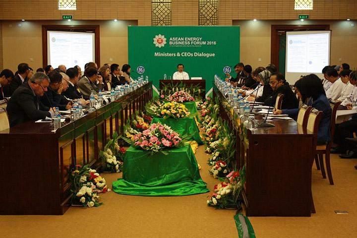 ASEAN Energy Business Forum 2016 in progress.