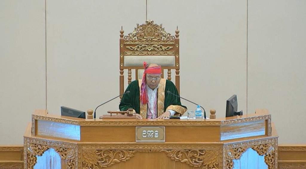 Speaker Mahn Win Khaing Than. Photo: MNA