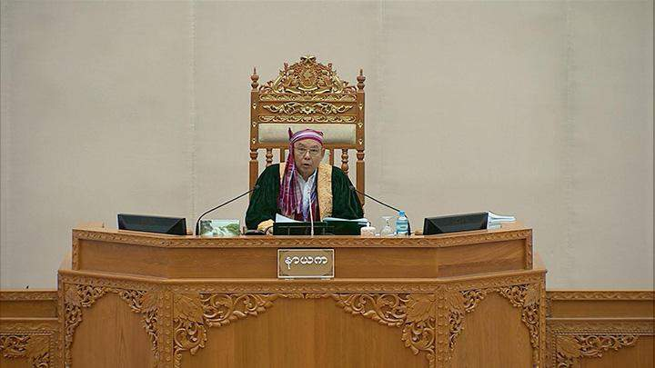 Pyidaungsu Hluttaw Speaker Mahn Win Khaing Than.