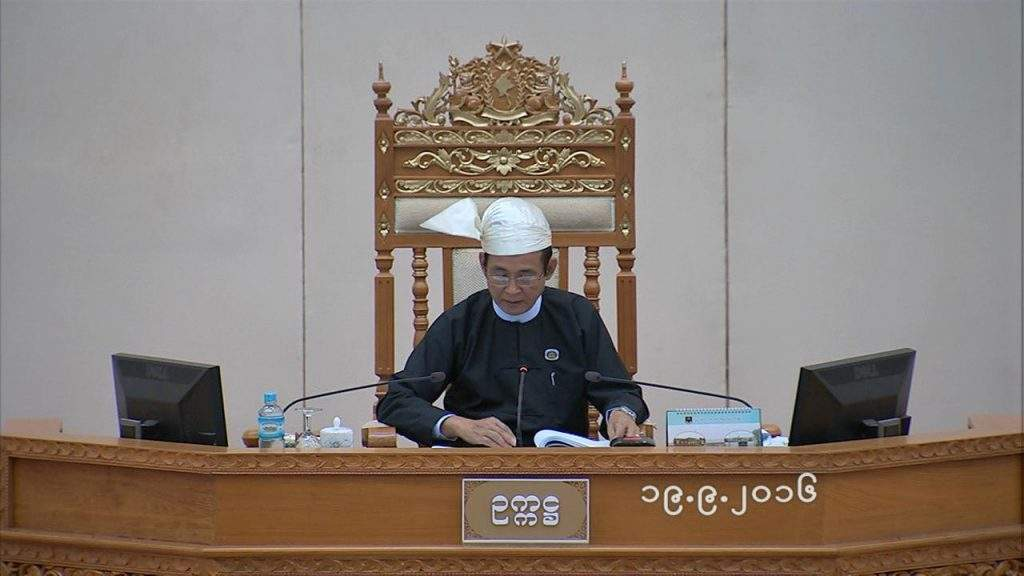 Speaker U Win Myint. Photo: MNA
