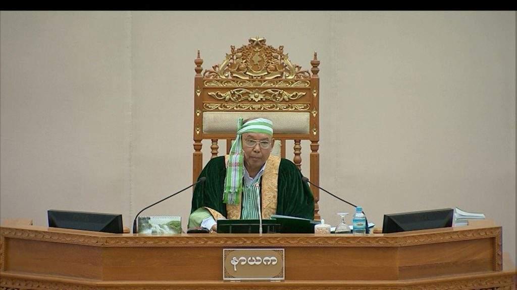 Speaker Mahn Win Khaing Than.