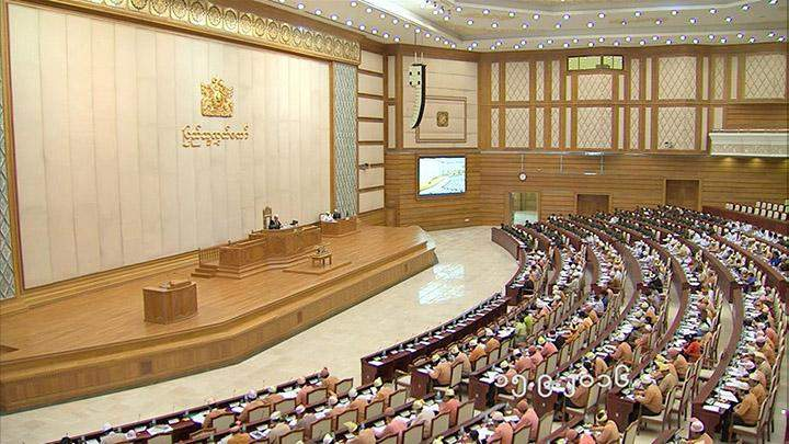 Pyithu Hluttaw is being convened in Nay Pyi Taw.