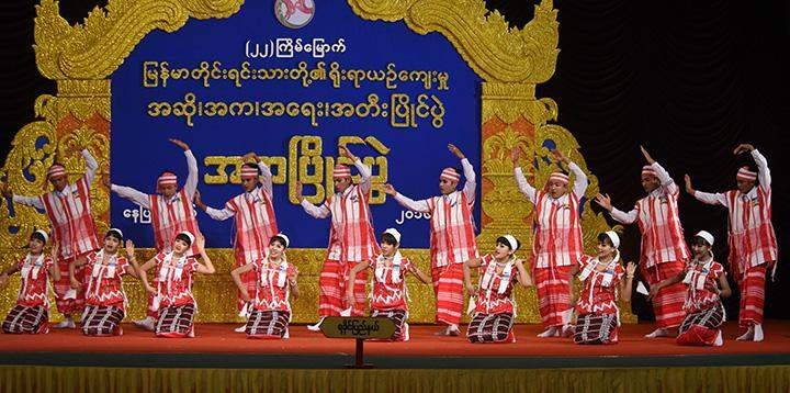 Dance troupe participate in the contest for Kayin traditional ethnic dance in Nay Pyi Taw.