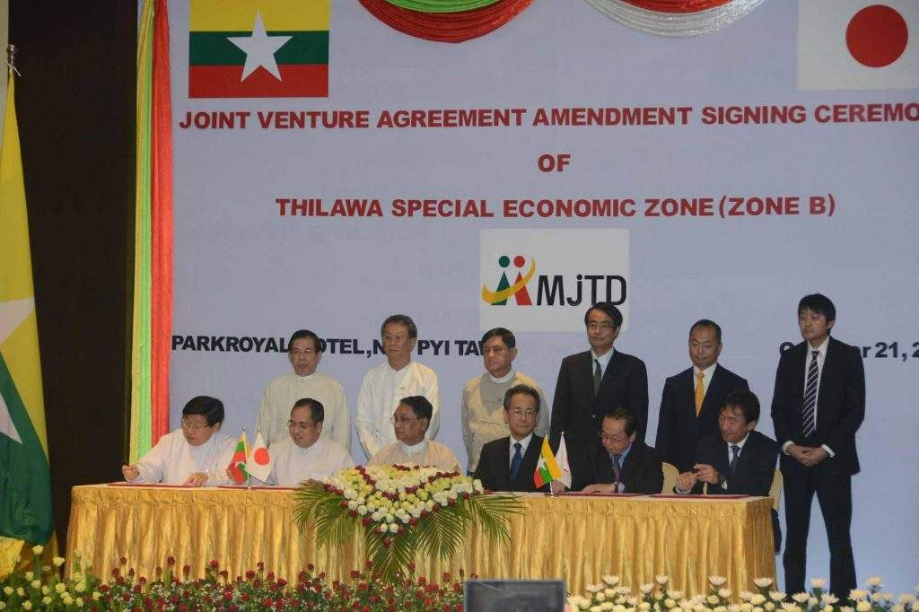 The siging ceremony of Joint venture agreement ammendment of Thilawa Special Economic Zone (Zone B). Photo: Supplied