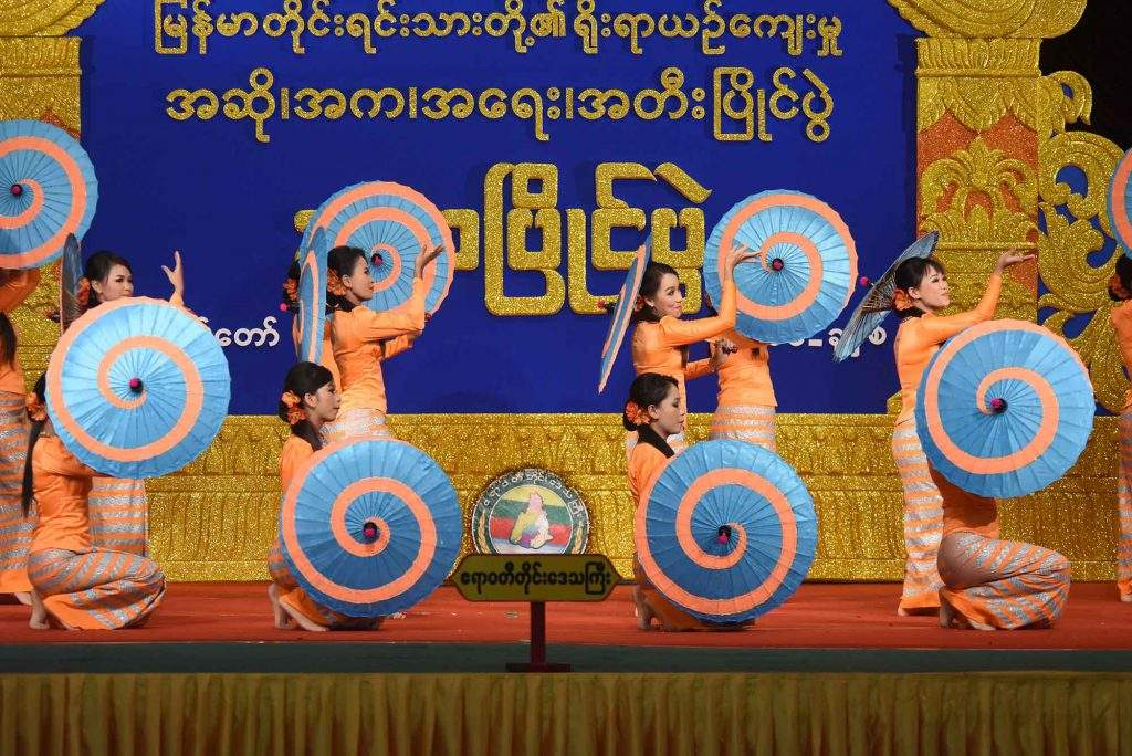 Artistes perform at 22nd Myanmar Ethnic Traditional Performing Arts Competitions in Nay Pyi Taw. Photo: MNA