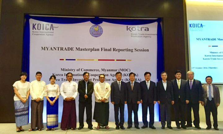 Officials from KOICA and MYANTRA seen posing for a  documentary photo.