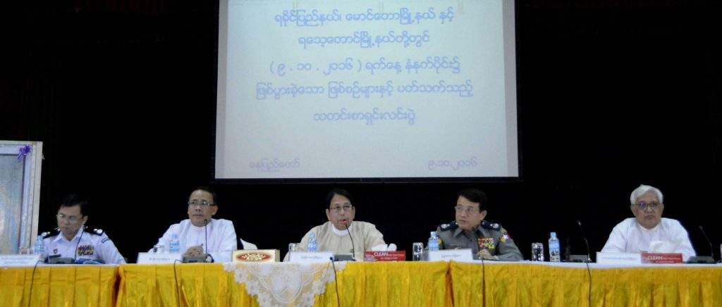 The press conference concerning attacks on border posts in Rathedaung and Maungtaw  in Rakhine State in progress. Photo: MNA