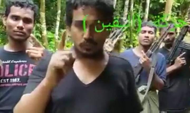 The photo of Havistoohar captured from a video clip.