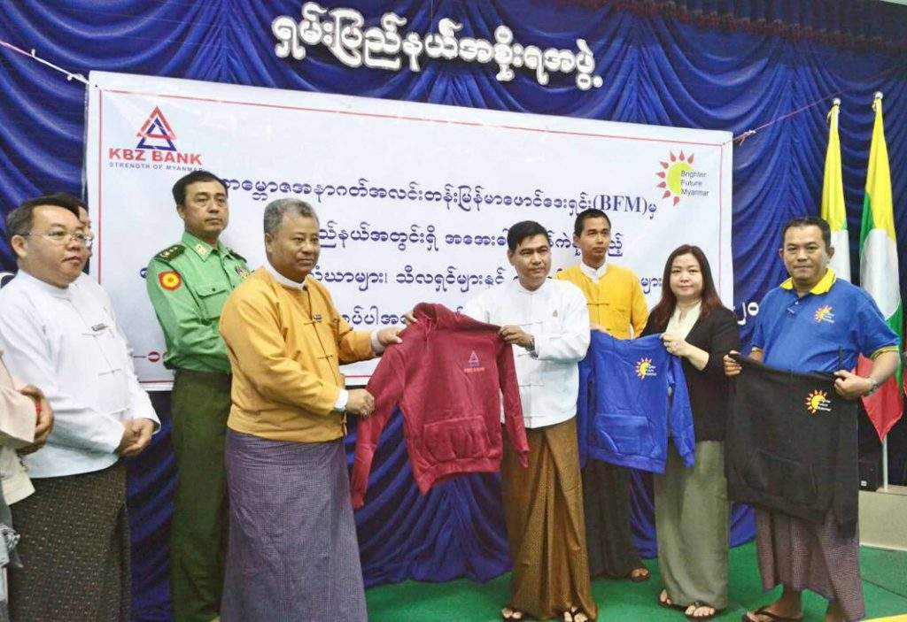 Shan State authorities receiving warm clothes for cold winter donated by KBZ's BFM Foundation.  Photo: Thura Lwin (Eco)