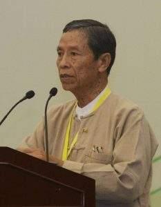 U Kyaw Win.