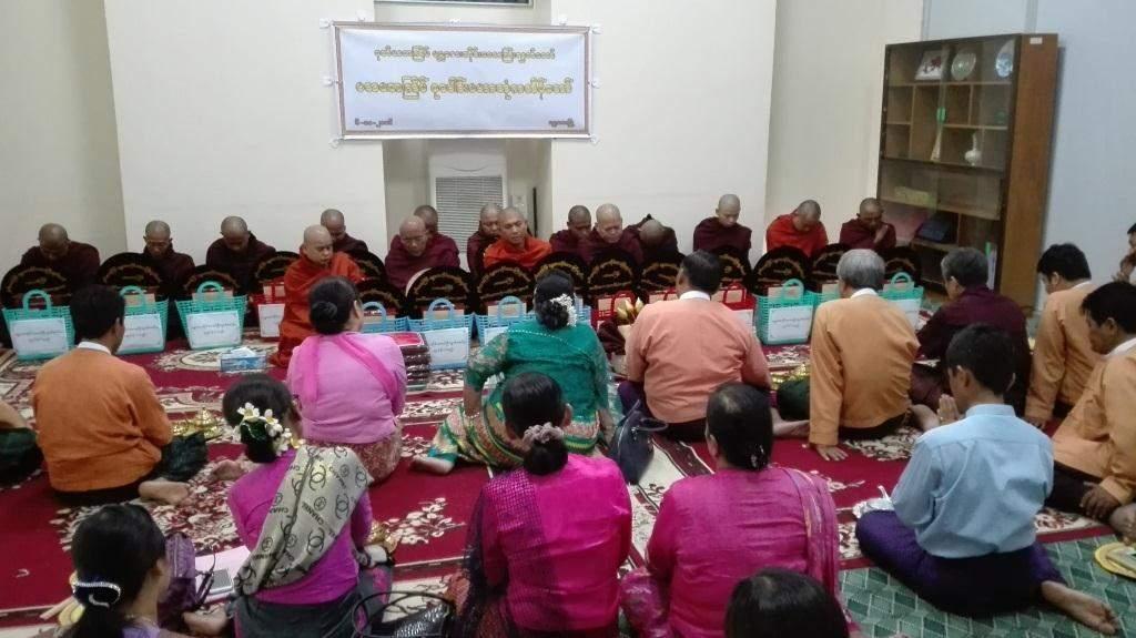 The first Collective Maha Kathina Robe offering ceremony of Mandalay Region Hluttaw in progress.  Photo: Thiha Ko Ko
