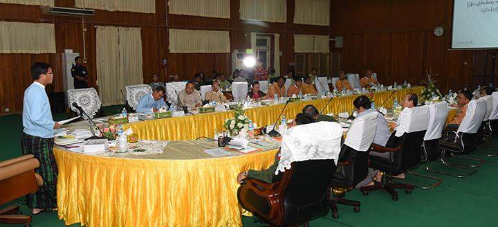 Vice President U Henry Van Thio addresses the meeting of  Central Committee on Confiscated Farmlands and Other Lands.