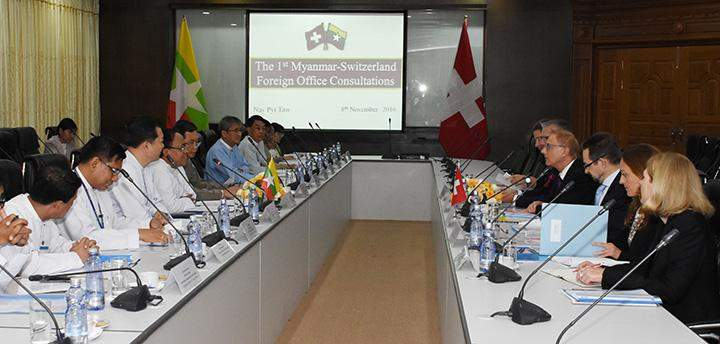 Officials of Myanmar and Switzerland discuss at the first Myanmar-Switzerland Foreign Office Consultations.