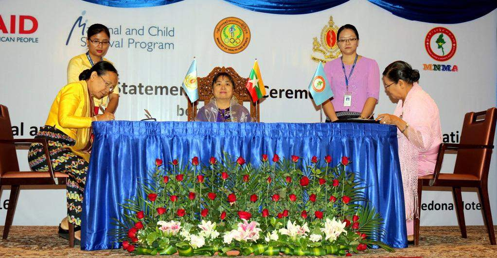 maximum coordinative and collaborative efforts between MMA, ObGyn Society/MMA and MNMA are aimed at improving maternal and neonatal health in Myanmar.