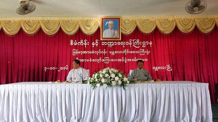 Compensation paying ceremony of Myanma Insurance in progress.