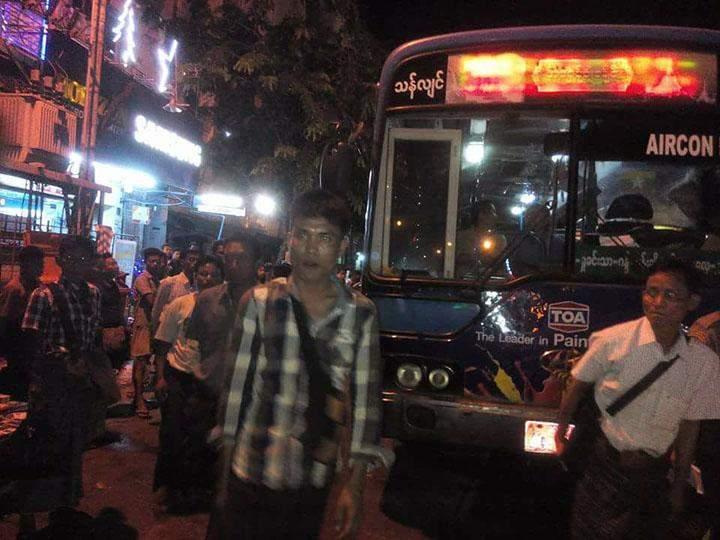 A Yangon-Thanlyin bus.