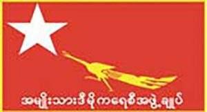 92 Logo Flag 1copy