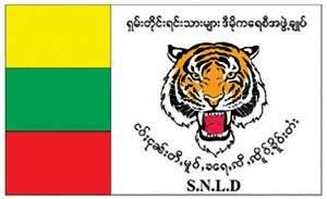 SNLD logo 72