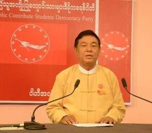 U Htay Aung 2 copy