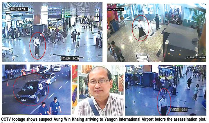 suspect Aung Win Khaing copy