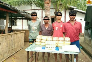 Narcotics seized in Maungtaw