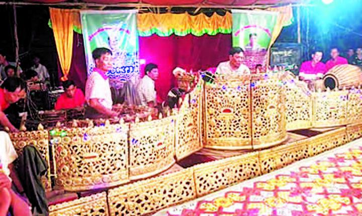 Myanmar Orchestra copy