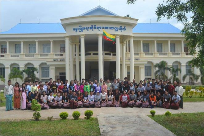 Myanmar Thailand