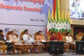 Comprehensive forum proves progress of democratic transition