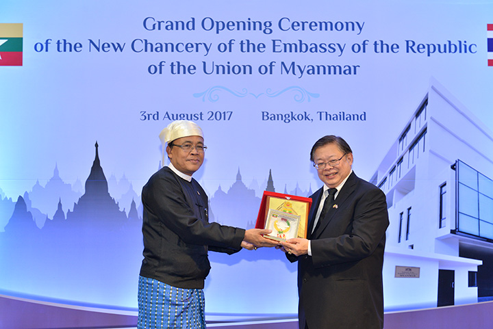 KIA 4999 U Kyaw Tin copy