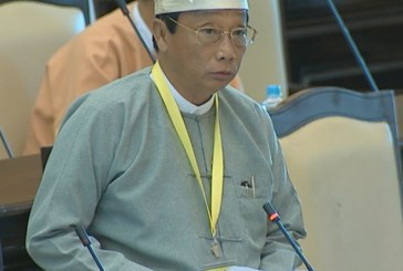 2nd Amyotha Hluttaw 5th Regular Session Holds its 50th Day Meeting