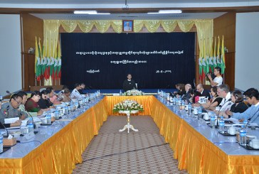 Coordination body for Rule of Law and Justice holds 4th meeting