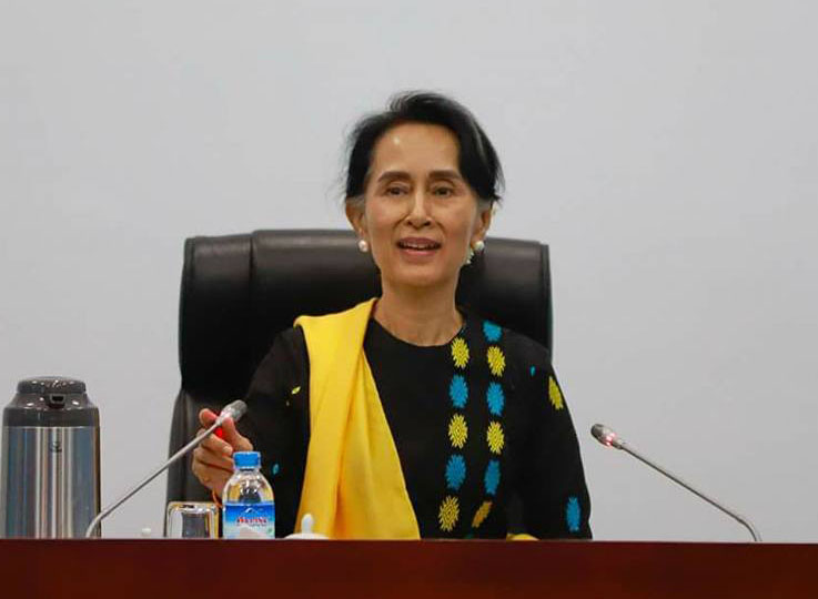 State Counsellor Daw Aung San Suu Kyi at the work coordination on Rakhine State.  Photo: MNA