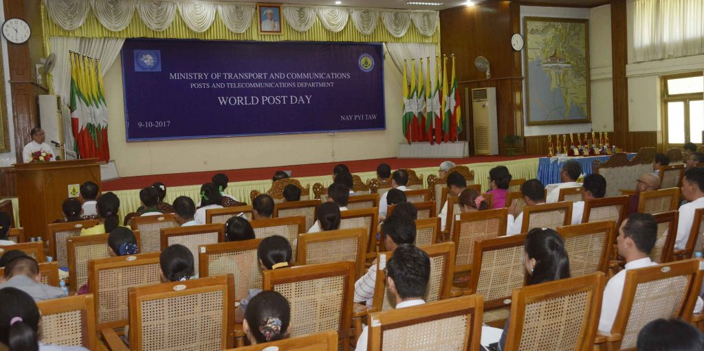 Union Minister U Thant Sin Maung delivers an address at the ceremony of 143th World Post Day on 9 October 2017.Photo: MNA