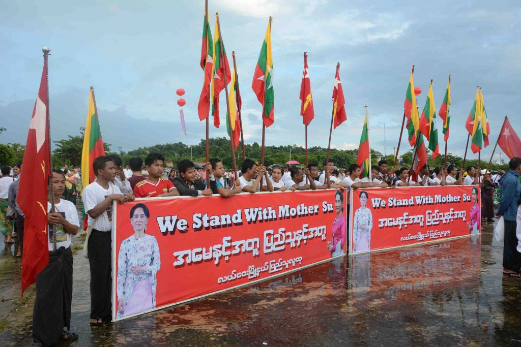 Local people participate in the rally to show their solidarity with Daw Aung San Suu Kyi. Photo: MNA