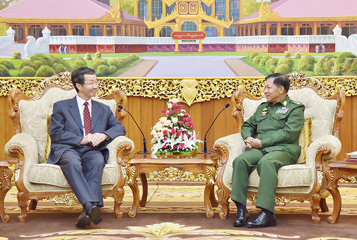 Myanmar Cover copy