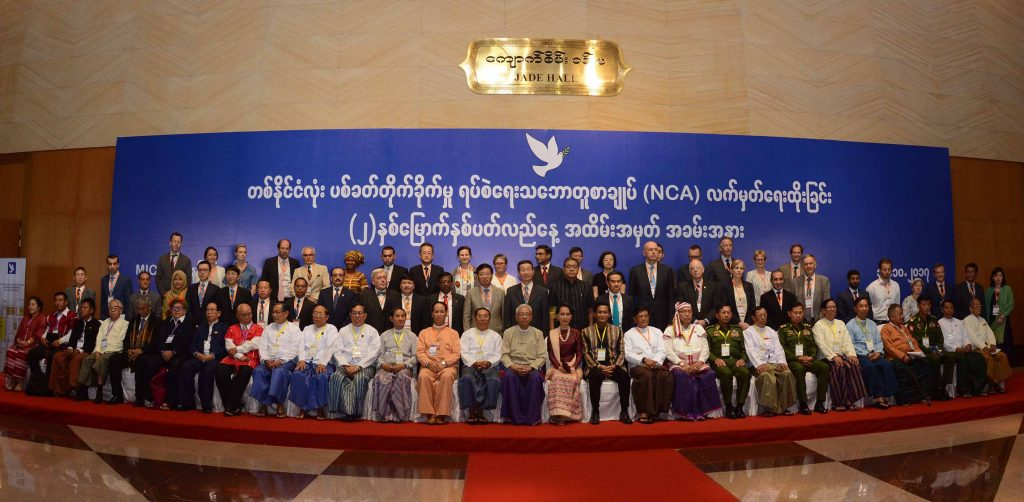 President U Htin Kyaw, State Counsellor Daw Aung San Suu Kyi, diplomats and other participants pose for documentary photo. Photo: Myanmar News Agency