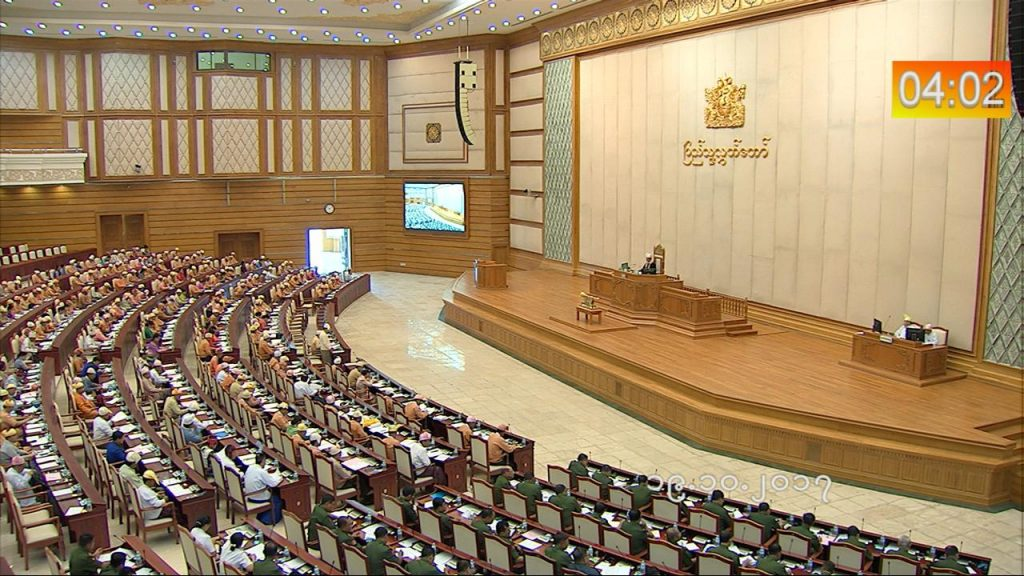Pyithu Hluttaw session being convened in Nay Pyi Taw yesterday.Photo: MNA