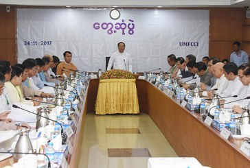 Vice President U Myint Swe attends 12th regular meeting with Myanmar entrepreneurs