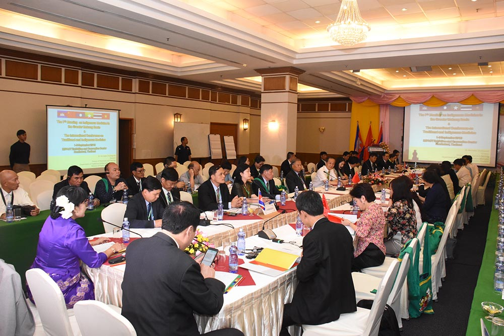 Officials from Department of Traditional Medicine held 8th meeting for traditional medicine of Mekong region countries at Novotel Hotel in Yangon on 20 November 2017. Photo: aw min latt, ye htut