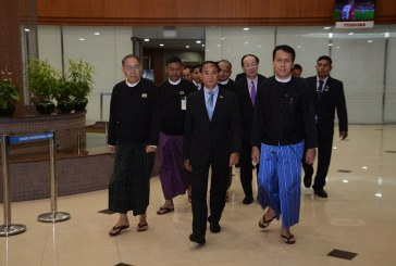 Speaker U Win Myint leaves for Japan