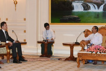Vice President U Myint Swe receives Hungary Minister of Foreign Affairs