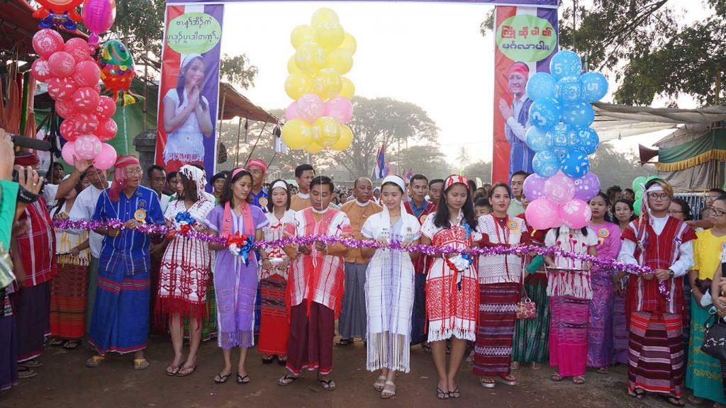 Sixth time of the 80th Kayin new year ceremony held in Minhla Township, Bago Region Region on 17 December.Photo: Pauk Sa (MInhla)