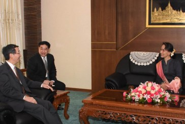 Daw Aung San Suu Kyi receives China's Special Envoy of Asian Affairs
