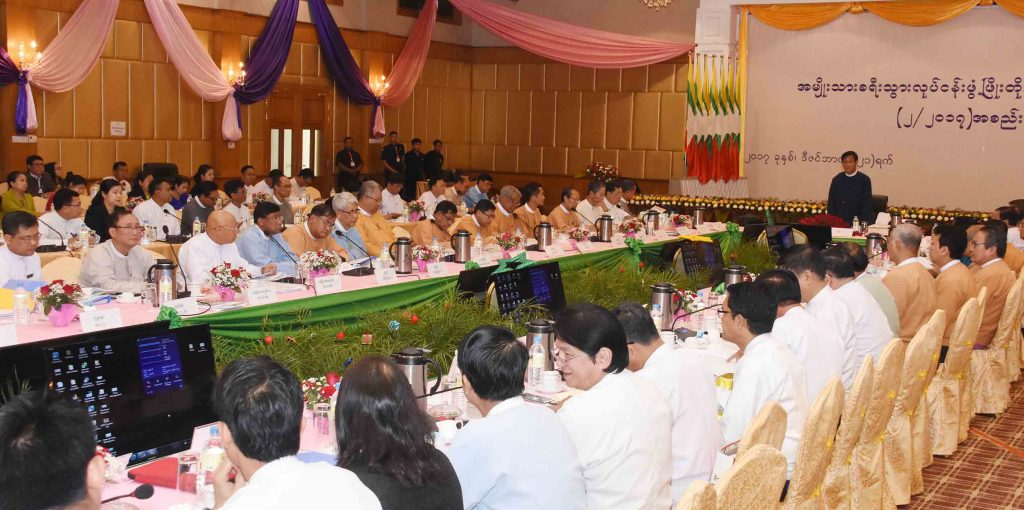 Vice President U Henry Van Thio addresses the meeting for sustainable development of the country's tourism plans on 21 December 2017.Photo: MNA